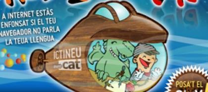 PuntCAT Dóna El Tret De Sortida A La Campanya Navega En Català