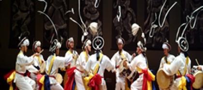 Viu La Música Tradicional Coreana Amb El Concert En HD Transmès En Directe Al Citillab